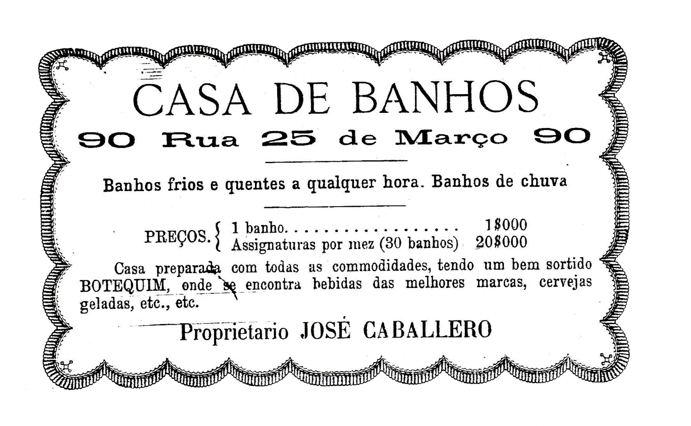 Anúncio da Casa de Banho de José Caballero