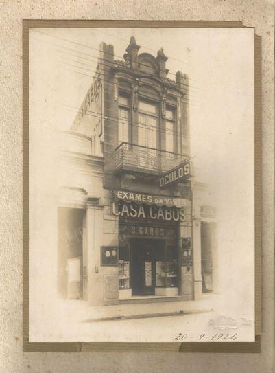 A Casa Gabos Óptica é a primeira Óptica fundada em Santos, no ano de 1921.