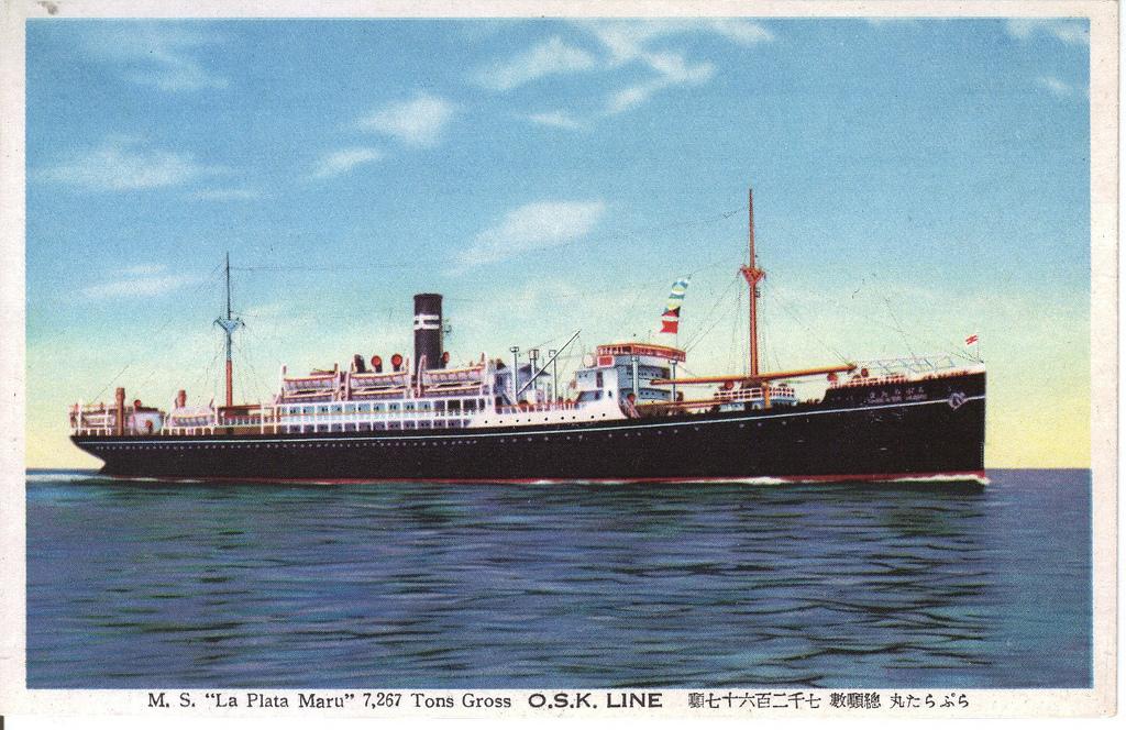 Cartão Postal mostrando o La Plata Maru.