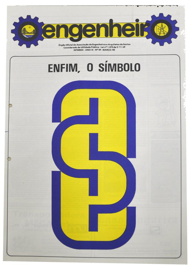 Nos anos 1970, os arquitetos incorporaram o grupo. Mas ainda faltava esta participação na marca, que veio em 1983, com um símbolo moderno e arrojado.