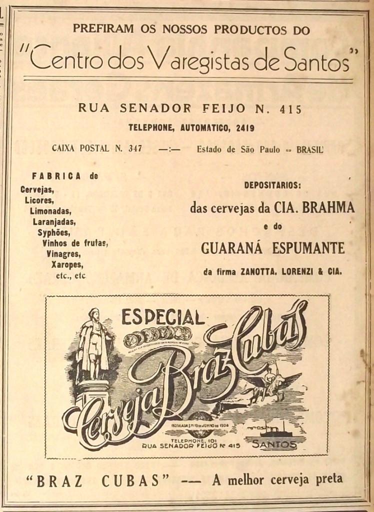 brazcubasblog1