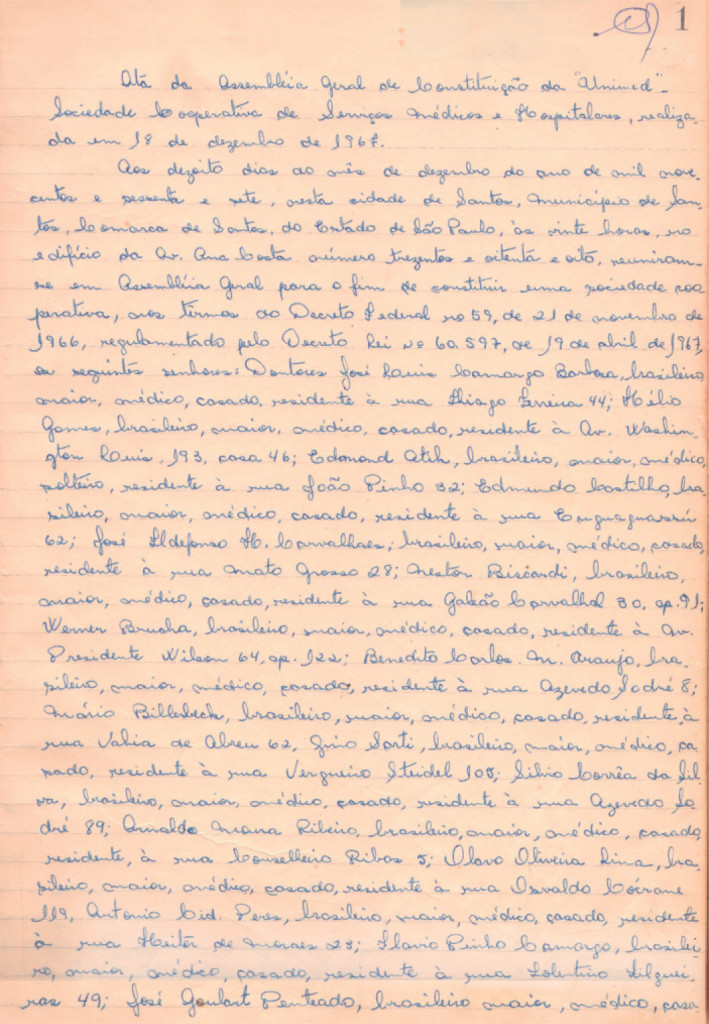 Primeira página da Ata que deu início à primeira cooperativa médica do Brasil e do mundo.