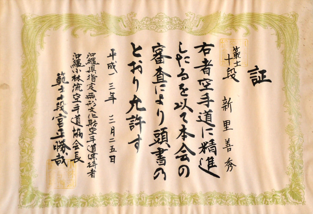 A maior honraria recebida pelo mestre, o título que lhe conferiu o grau máximo no karatê, o primeiro nas Américas.