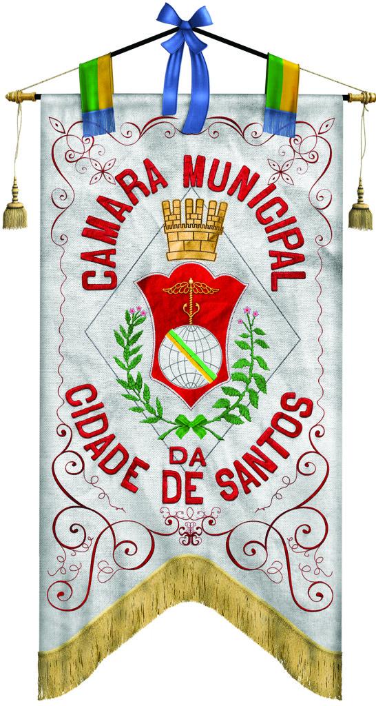 Primeiro brasão de armas da cidade de Santos, oficializado em 1888. Foi o primeiro de uma localidade paulista e um dos mais antigos do país.